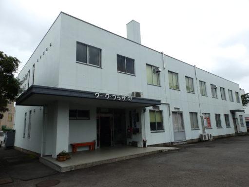 関市勤労会館(ワーク・プラザ関)