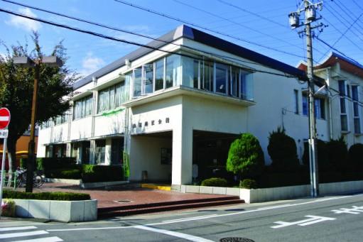山田地区会館