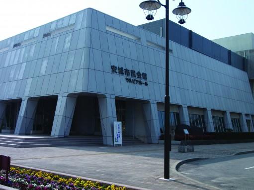 安城市民会館 外壁塗装
