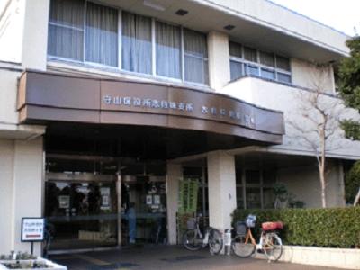 愛知県名古屋市守山区 志段味地区会館