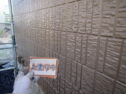 外壁塗装 愛知県名古屋市