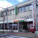守山郵便局