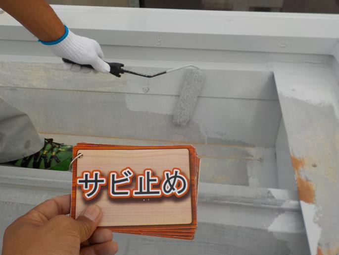 愛知県の屋根塗装工事のサビ止め